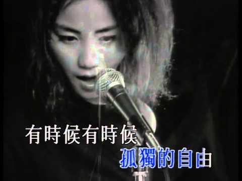 王菲 - 紅豆 - YouTube