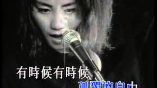 王菲 - 紅豆
