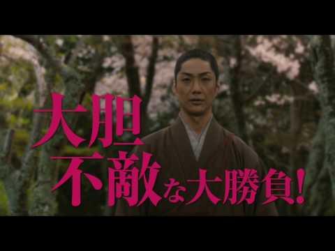【映画動員ランキング】『花戦さ』『LOGAN/ローガン』公開!今週1位を獲得したのはどの作品…?(6/3~6/4)