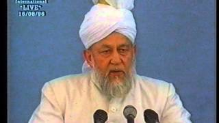 Urdu Khutba Juma on August 16, 1996 by Hazrat Mirza Tahir Ahmad