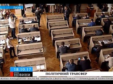 ТРК ВіККА: Черкаський екс-укропівець очолив осередок іншої політсили