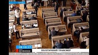 Черкаський екс-укропівець очолив осередок іншої політсили