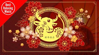 Download lagu Chinese New Year 2021 (background music)