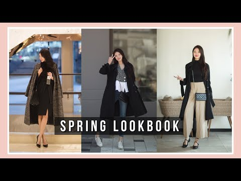 SPRING LOOKBOOK 2018 | 5가지 뷰티파이미 봄 룩북 | Spring Outfit Relay [한글자막] 7