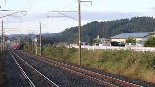 青い森鉄道 EF81形+E26系 9011レ「カシオペア紀行」 苫米地駅通過 2018年10月13日