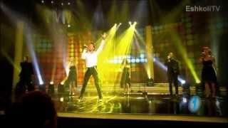 Eurovision 2013 Liran Notik - ALIVE (original song)