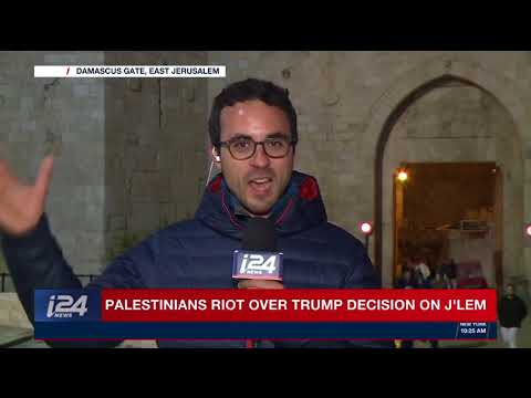 i24NEWS   SPECIAL EDITION   Abbas spokesperson  we will never withdraw   Friday, December 8th 2017