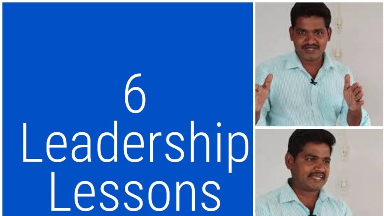 6 Leadership lessons(Tamil)| INLITOPEDIA| INLIT ACADEMY
