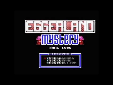 Eggerland Mystery MSX