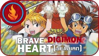 [RapidDub] Digimon - Brave Heart (SERBIAN)