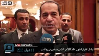 بالفيديو | وزير الزراعة: 91% من الفلاحين مستفيدين من بيع القمح