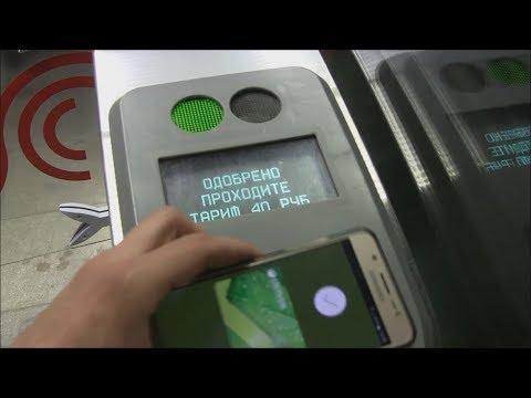 Оплата проезда в метро смартфоном Android Pay