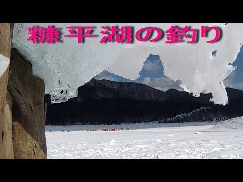 糠平湖の氷上釣り(最終章) ワカサギ好釣果でシーズン終了です。 アイスバブルとキノコ氷が美しいぬかびら源泉郷 アーチ橋を見ながらの贅沢なワカサギ釣り(対象魚:ワカサギ・サクラマス・ニジマス)