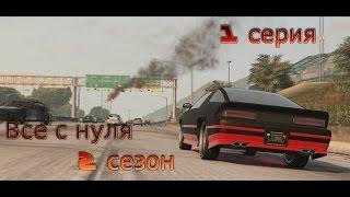GTA V Фильм I Все с Нуля: 2 сезон, 1 серия ( Снова в деле )