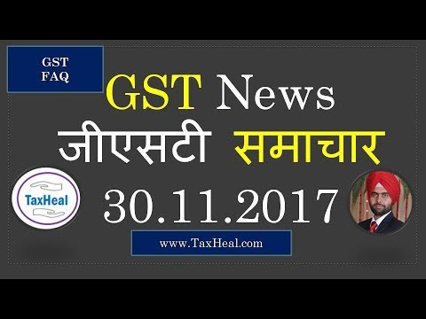 GST News 30.11.2017 by TaxHeal