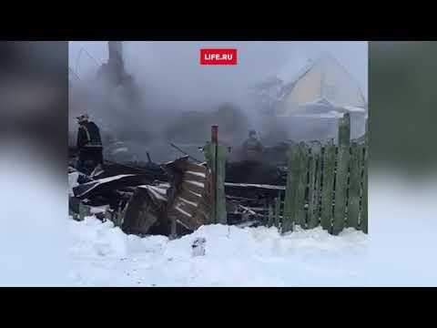 В пожаре погибли 4 ребёнка