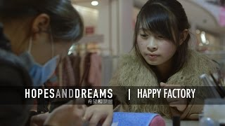 Happy Factory - The hopes and dreams of Chinese factory workers | a China Icons video