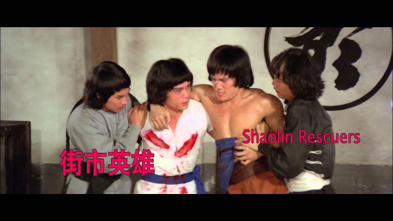 Download Shaolin Rescuers - Trailer