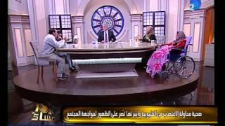 برنامج العاشرة مساء|مع وائل الإبراشى حلقة 14-2-2015
