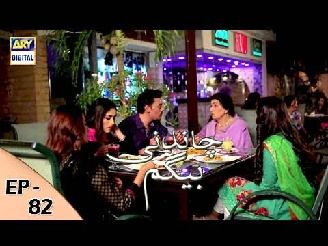 Chandni Begum - Episode 82 - 7th February 2018 - ARY Digital Drama