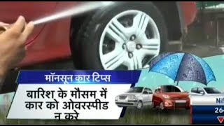 How  To Safe Car In Monsoon