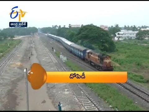 Andhra Pradesh | 20th April 2018 | ETV 360 1 PM News Headlines