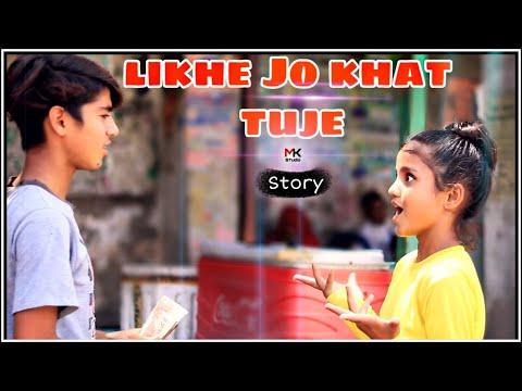 Likhe Jo Khat