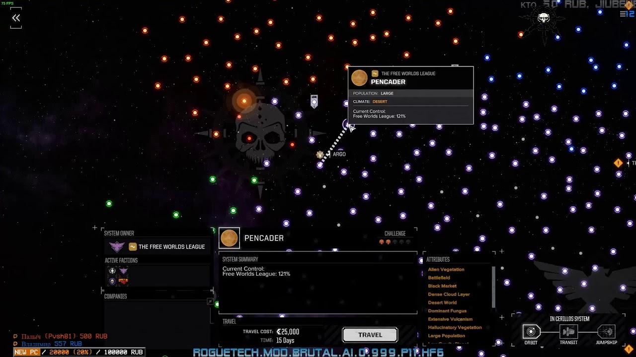 Battletech: Flashpoint [ Rogue Tech mod ] #75 - Game & Respawn