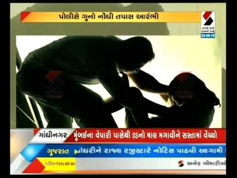 Secured Gujarat with a 5-year-old girl in Surat, Gujarat ॥ Sandesh News
