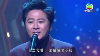 Gambar cover 《流行經典50強》留聲點唱機 | 孫耀威 - 愛的故事(上集)