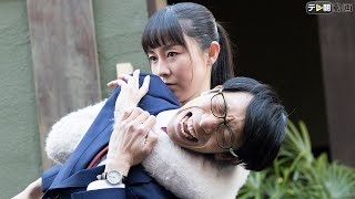 突然、里川茜(伊藤歩)の家に姿を現したタクシー運転手の聖誠実(小松...