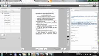 Видео 5  Заполнение отчета по практике