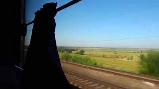 Прощай море - Только поезд: ЮГ-Север