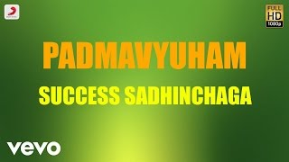 Padmavyuham Success Sadhinchaga Telugu Lyric James Vasanthan.mp3