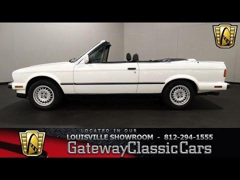 1988 BMW 325i Convertible - Louisville Showroom  - Stock # 1549