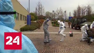 Скорость распространения коронавируса в Италии слегка замедлилась - Россия 24