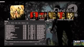 Скачать Как играть по сети в Left 4 Dead 2
