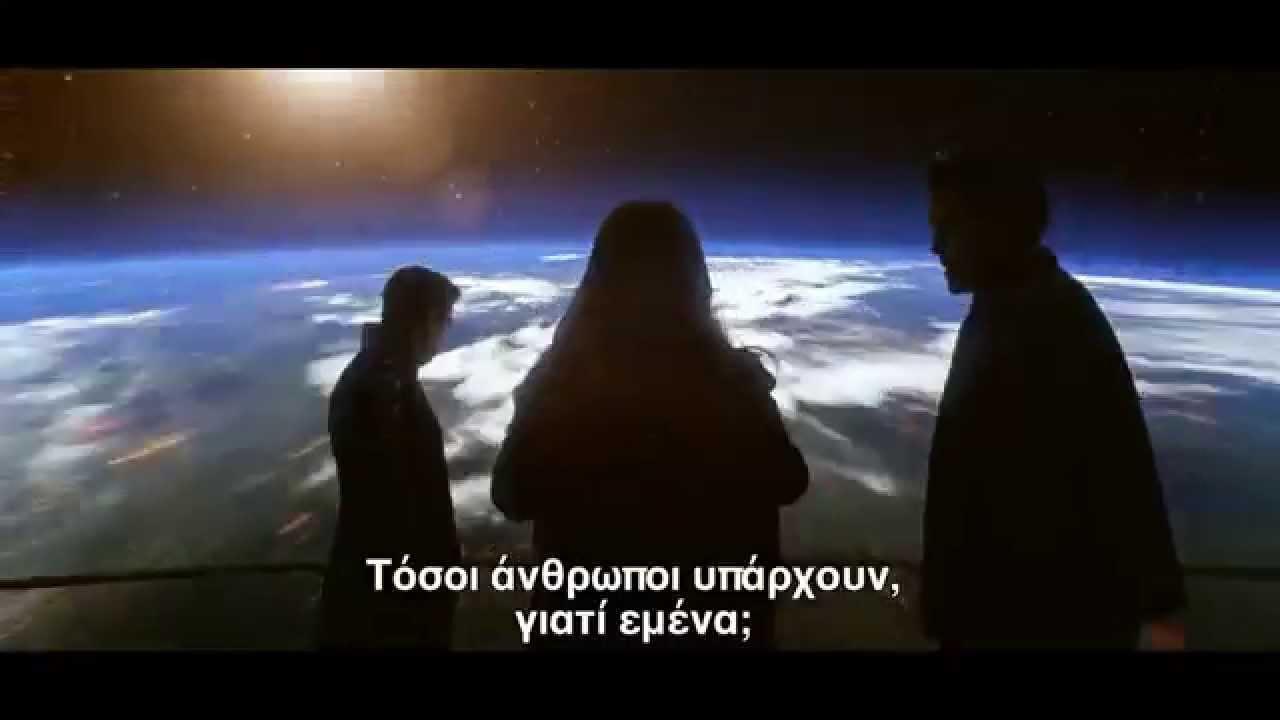 Η ΧΩΡΑ ΤΟΥ ΑΥΡΙΟ (Tomorrowland: A World Beyond) - Official Trailer