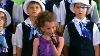 Детский хор России&Алиса Кожикина - Широка страна моя родная