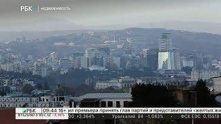 Недвижимость. Сколько стоит жилье в Грузии и как на нем заработать