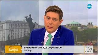 Депутат от ОП: Законът за българския език не цели да търси правописни грешки