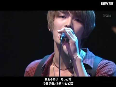 090820JaeJoong&Yoochun- Rainy Blue中文字幕byHey!JJ