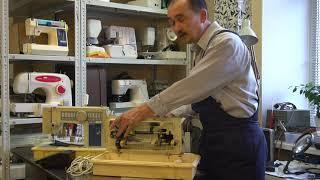швейная машина, оверлок Veritas Rubina 20