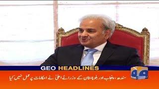 Geo Headlines - 05 PM - 19 June 2018