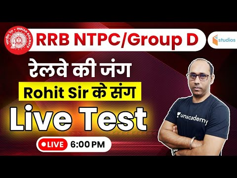 6:00 PM - RRB NTPC/Group D   GS/GK by Rohit Sir   LIVE Test