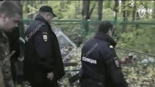 Обвиняемые в убийстве пенсионеров из Тульской области показали, как расправлялись жертвами