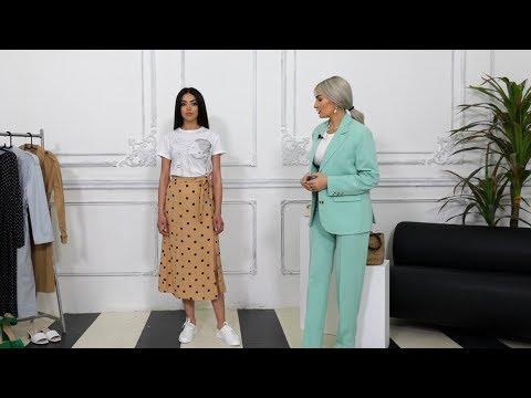 Fashion VLOG | №1 5 ամենաակտուալ թրենդերը Dalma Garden Mall-ից: Մաս 1.
