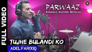 Parwaaz - Tujhe Bulandi Ko | Adel Farooq