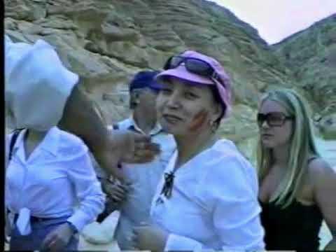 Sinai, Colored Canyon, Russian group, Akram Fatim