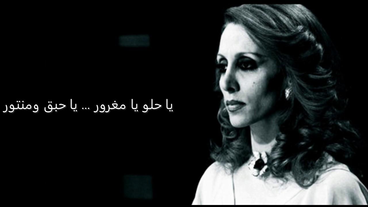 Fairouz Songs regarding fairouz - baadak ala bali - فيروز - بعدك على بالي (lyrics) - youtube
